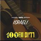 100% Israeli - Radios 100FM Israel, Tel Aviv