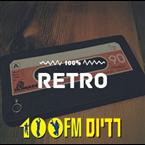 100% Retro - Radios 100FM Israel, Tel Aviv