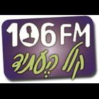 106FM Kol Heatid 106.0 FM Israel, Haifa