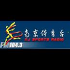 NanJing Sports Radio 104.3 FM People's Republic of China, Nanjing
