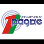 1st Channel 106.2 FM Belarus
