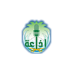 Saudi Quran 100.0 FM Saudi Arabia, ar-Riyad