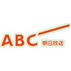 ABC Narumi Happo Gokigensan 1008  Japan, Osaka