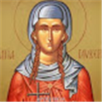 AGIA GLYKERIA Greece