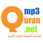Abdulbasit Abdulsamad - MJAWOAD Radio Saudi Arabia