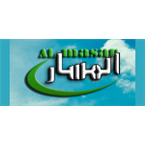Al Masar TV Iraq, Baghdad