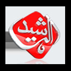 Al Rasheed TV Iraq, Baghdad