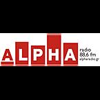Alpha Radio Greece, Kavala