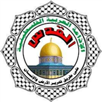 Radio Jerusalem 105.4 FM Syria, Damascus