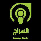 Alseraj Radio Quran Iraq