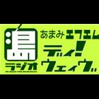 Amami FM 77.7 FM Japan, Kagoshima