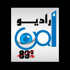 Amen FM 89.5 FM Jordan, Amman