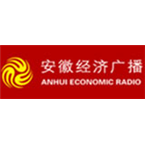 Anhui Economics Radio 97.1 FM China, Anhui