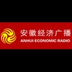 Anhui Economics Radio 97.1 FM China, Anhui