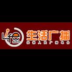 Anhui Life Radio 105.5 FM China, Anhui