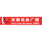 Anhui Opera Radio 801 AM China, Hefei