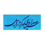 Ardebil TV Iran, Tehran