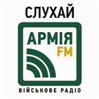 Army FM Ukraine