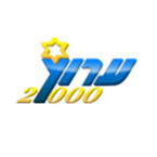 Arouts 2000 Israel