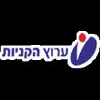 Arutz TV Israel, Jerusalem