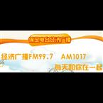 Baoding Economics Radio 99.7 FM China, Baoding