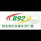 Baotou Traffic & Arts Radio 89.2 FM China, Inner Mongolia