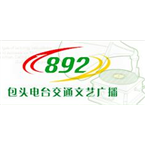 Baotou Traffic & Arts Radio 89.2 FM People's Republic of China