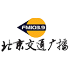 Beijing Traffic Radio 103.9 FM People's Republic of China, Beijing