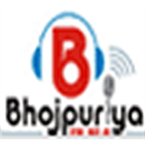 Bhojpuriya FM 92.8 FM Nepal, Birgunj