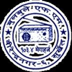 Bulbule FM 103.4 FM Nepal, Birendranagar