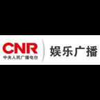 CNR Happy Radio 747 AM China, Beijing