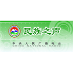 CNR Voice Of Minor Ethnic Group Radio 1143 AM China, Beijing