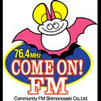 COME ON ! FM 76.4 FM Japan, Yamaguchi