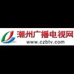 Chaozhou Radio - News 94.0 FM China, Shantou