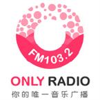Chengdu Only Radio 103.2 FM China, Chengdu