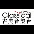 Classical FM 97.7 97.7 FM Taiwan