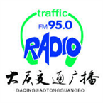 Daqing Traffic Radio 95.0 FM People's Republic of China