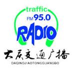 Daqing Traffic Radio 95.0 FM People's Republic of China