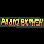 EKRIXI FM 99.7 FM Greece, Thessaloniki