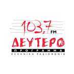 ERA Deytero 103.7 FM Greece, Athens