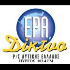 ERA Pirgos 102.4 FM Greece, Pyrgos