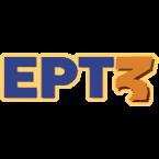 ERT3 95.8 95.8 FM Greece, Thessaloniki