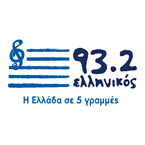 Ellinikos 932 93.2 FM Greece, Athens