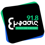 Emfasis 91.8 91.8  Greece