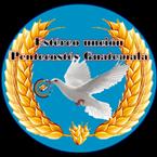 Estéreo Unción EL Siloe Guatemala
