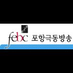 FEBC Pohang FM 90.3 FM South Korea, Ulsan