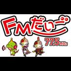 FM Daigo 77.5 FM Japan, Ibaraki