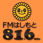 FM Hasimoto 81.6 FM Japan, Wakayama