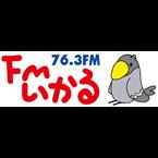 FM Ikaru 76.3 FM Japan, Kyoto