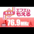 FM Moeru 76.9 FM Japan